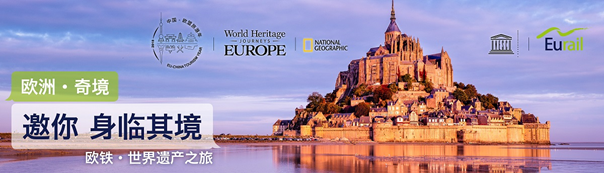 World Heritage Journeys