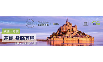 china-world-heritage-campaig
